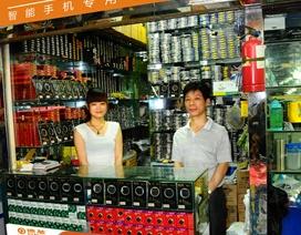 上海德基品牌旗舰店