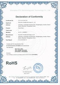 德基产品认证书