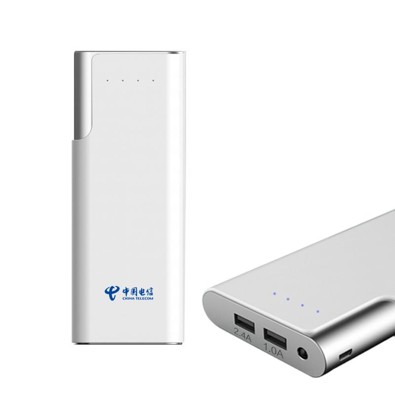 德基8608 12000mAh移动电源 中国电信定制版