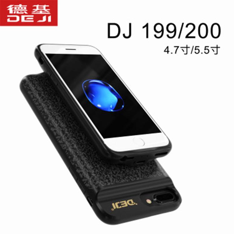 德基适用无线移动背夹移动电源 手机壳充电宝Phone7 8P备用背夹电池