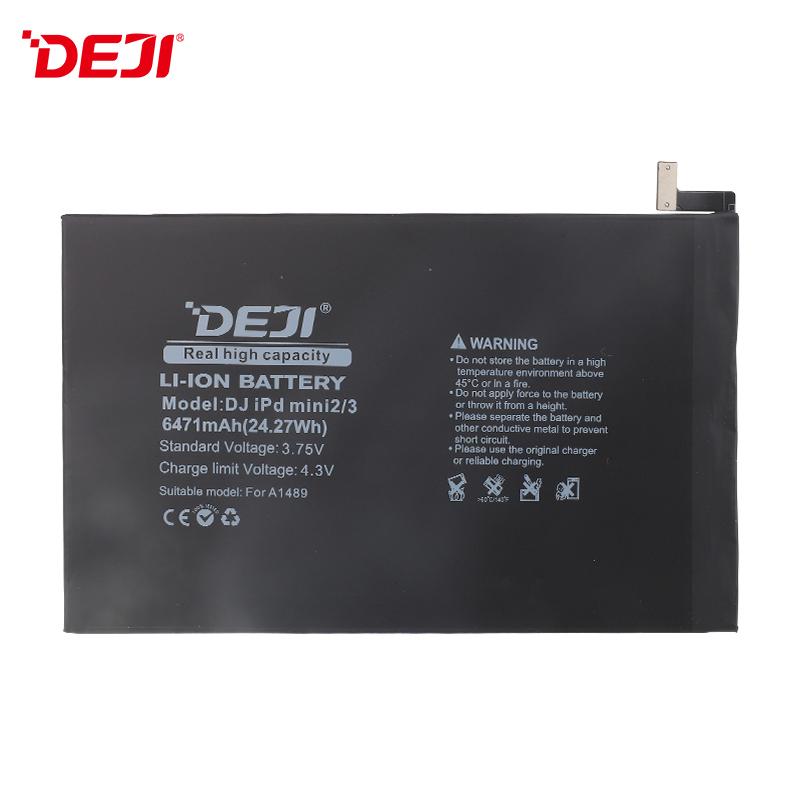 Ipad mini2/3 6471mah原装容量电池厂家