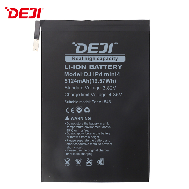 5124mah(19.57Wh)Ipad mini4原装容量平板电池制造厂家