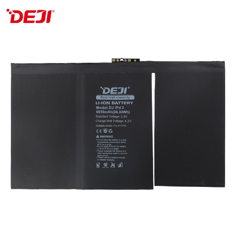 Ipad2 原装容量高质量平板电池厂家批发