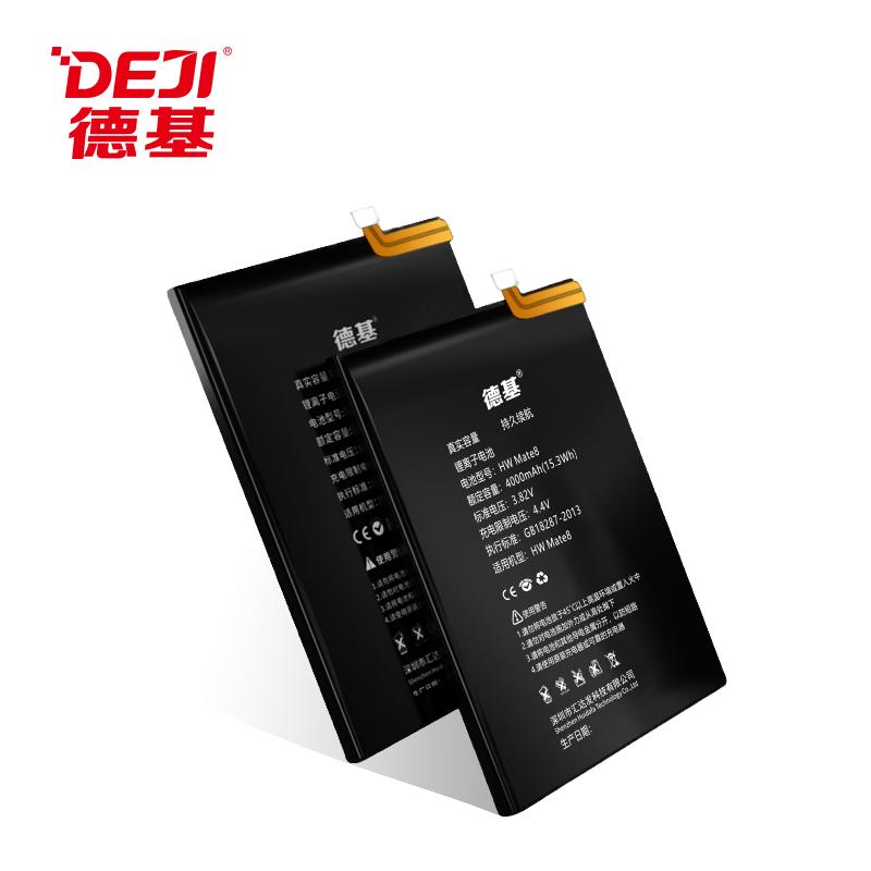 德基华为Mate8手机电池