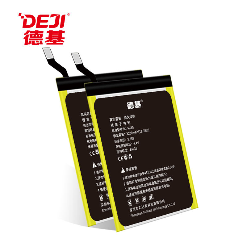 德基小米5S手机电池