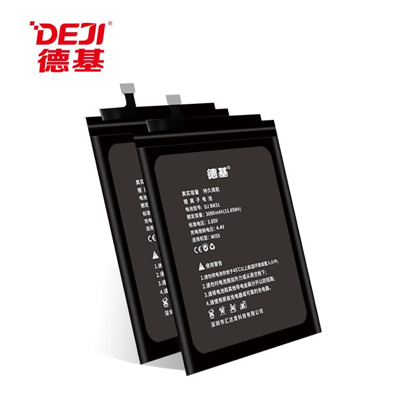 德基小米5X手机电池