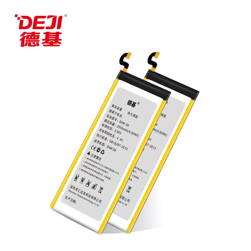 德基正品三星S6手机电池
