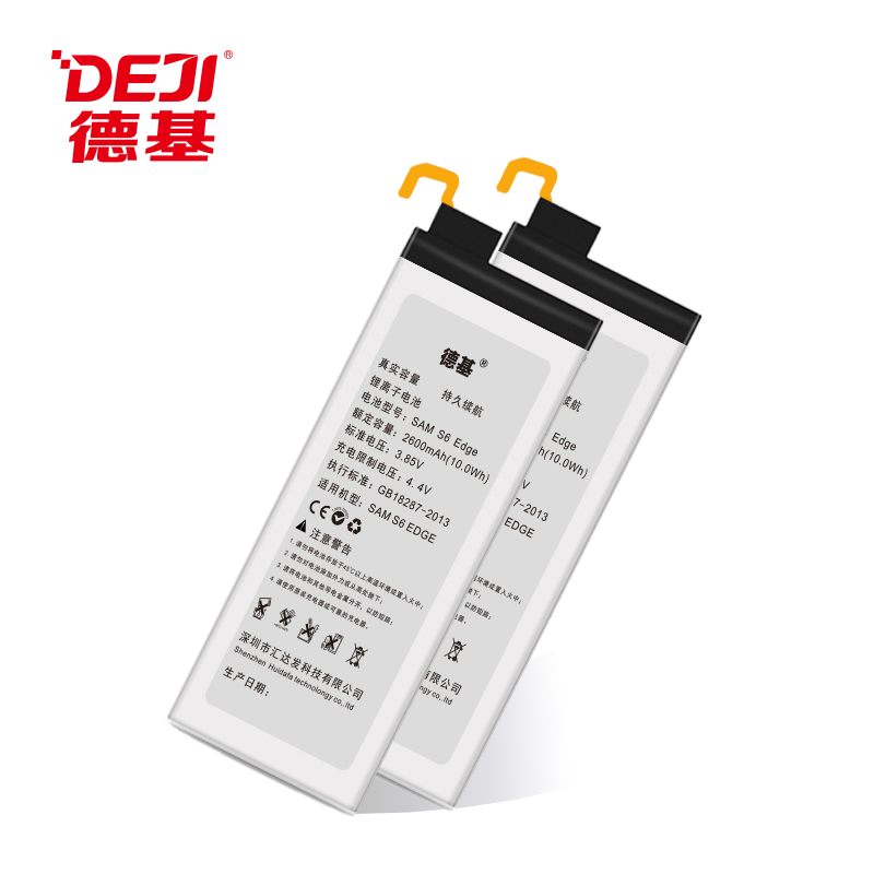 德基三星S6Edge手机电池