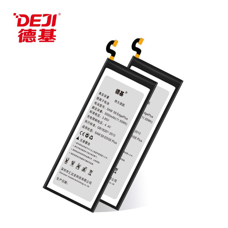 德基三星S6EdgePlus电池