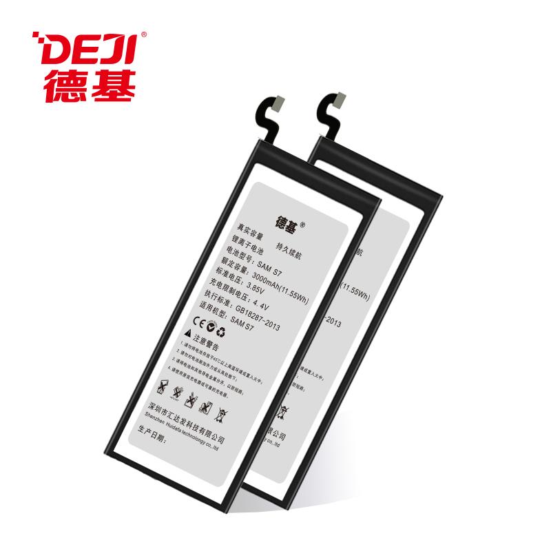 德基正品三星S7手机电池