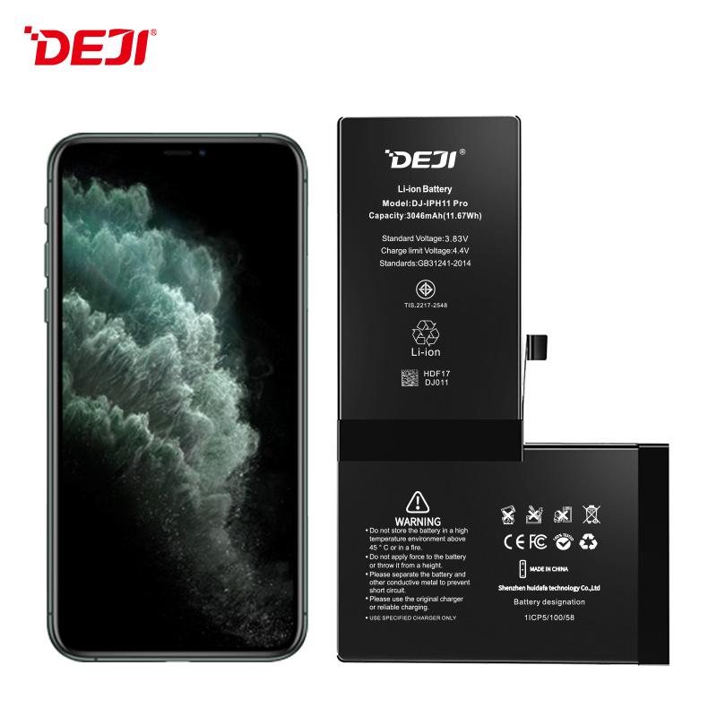 德基苹果Iphone11PRO手机电池厂家批发